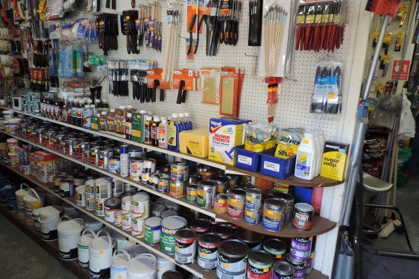DIY & Hardware Shop